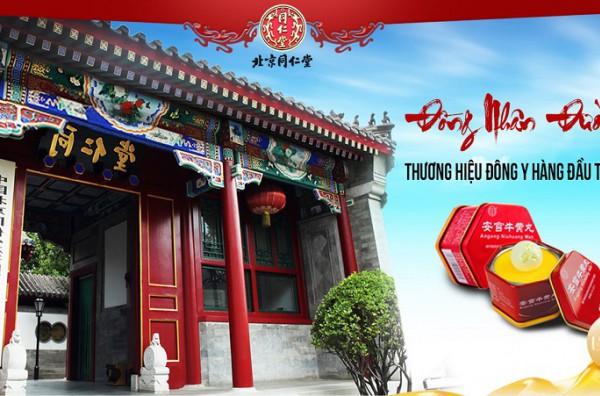 Tập đoàn Đồng Nhân Đường Bắc Kinh