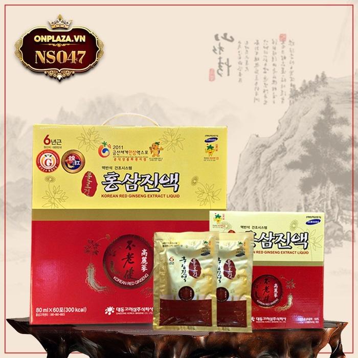 Nước ép tinh chất hồng sâm Hàn Quốc thượng hạng NS047