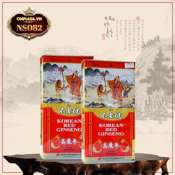 Sâm khô nguyên củ hộp sắt Daedong 300g loại có số (hộp số 40) NS082