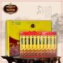 Hồng sâm tẩm mật ong Daedong Hàn Quốc loại 10 củ NS129