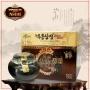 Cao hắc sâm Hàn Quốc loại thượng hạng hộp 1kg NS141