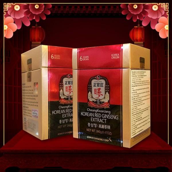 Hộp quà tặng Cao hồng sâm Chính Phủ KGC cao cấp lọ 240g NS450