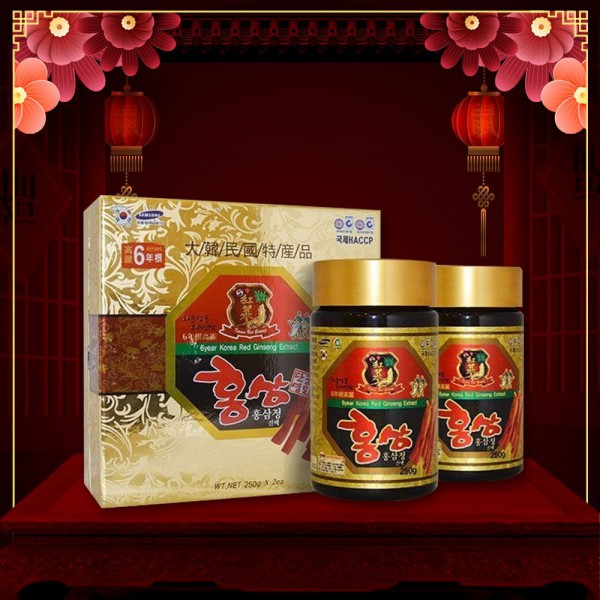 Quà tặng ý nghĩa Cao hồng sâm Hàn Quốc 6 năm tuổi 2 lọ/hộp NS035