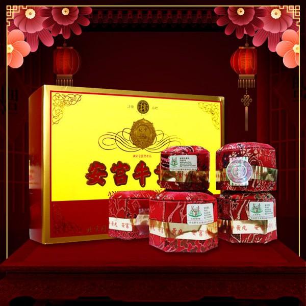 An cung ngưu hoàng hoàn đai vàng Trung Quốc Đồng Nhân Đường hôp quà biếu A006