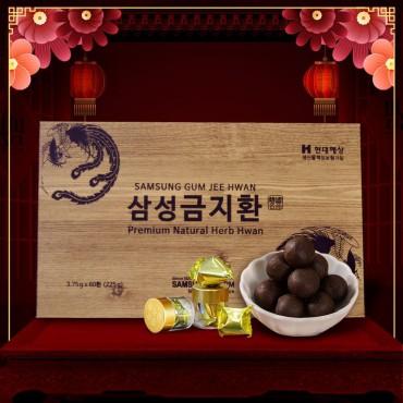Hộp quà biếu viên bổ não Samsung Hàn Quốc hộp gỗ 60 viên A036