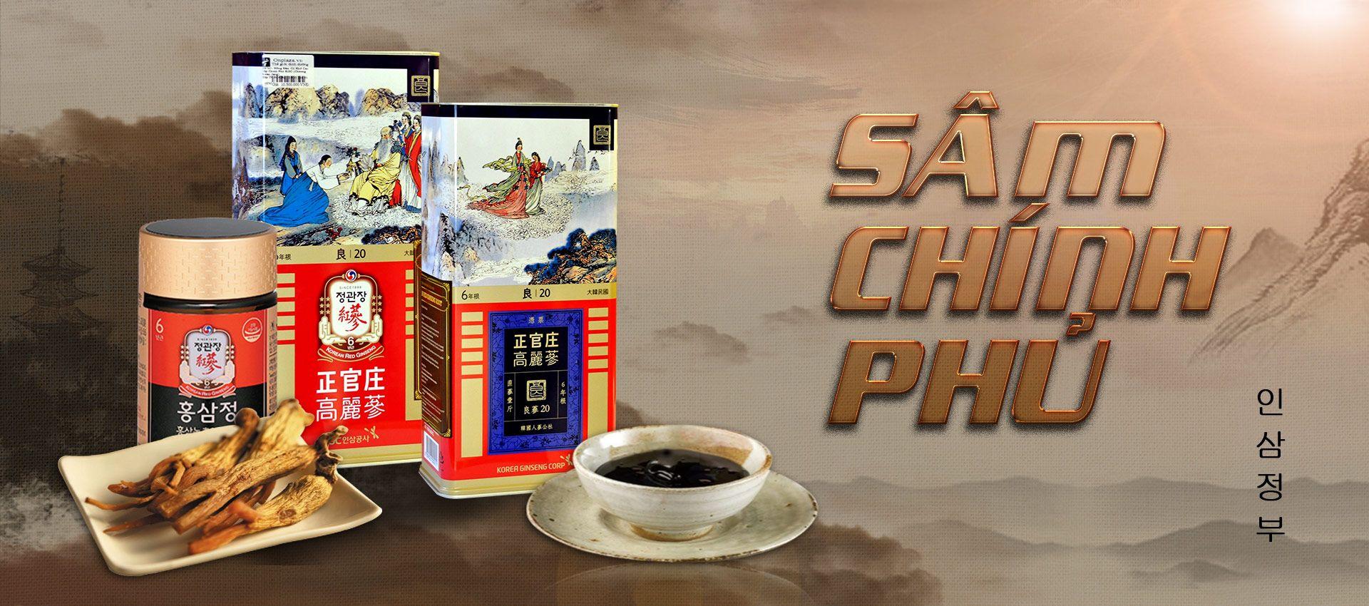 banner danh muc sam chinh phu pc