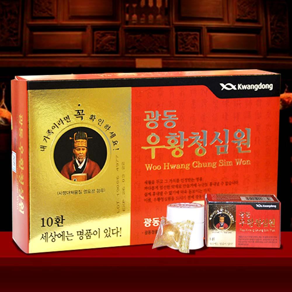 Sản phẩm Vũ Hoàng Thanh Tâm của Kwangdong Hàn Quốc