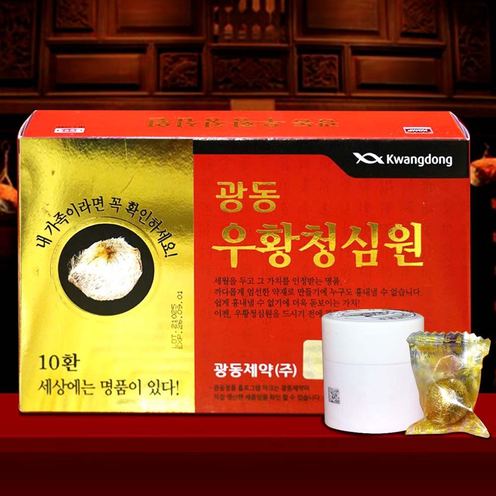 An cung ngưu tổ kén hàng nội địa Hàn Quốc