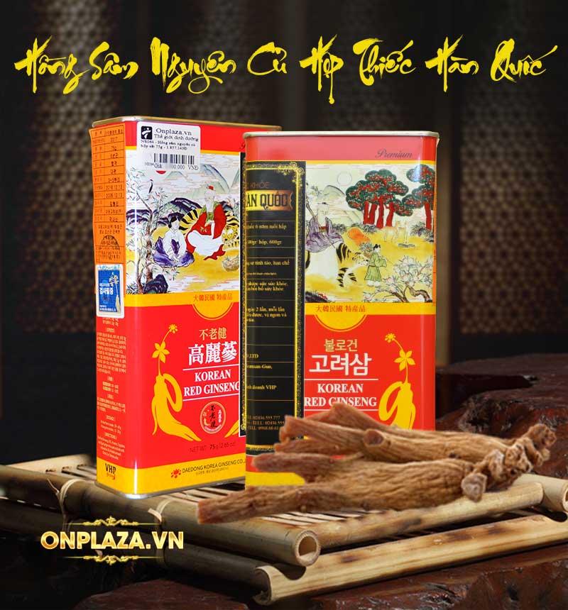 Hồng sâm Hàn Quốc 6 năm tuổi nguyên củ hộp thiếc 75g NS064 1