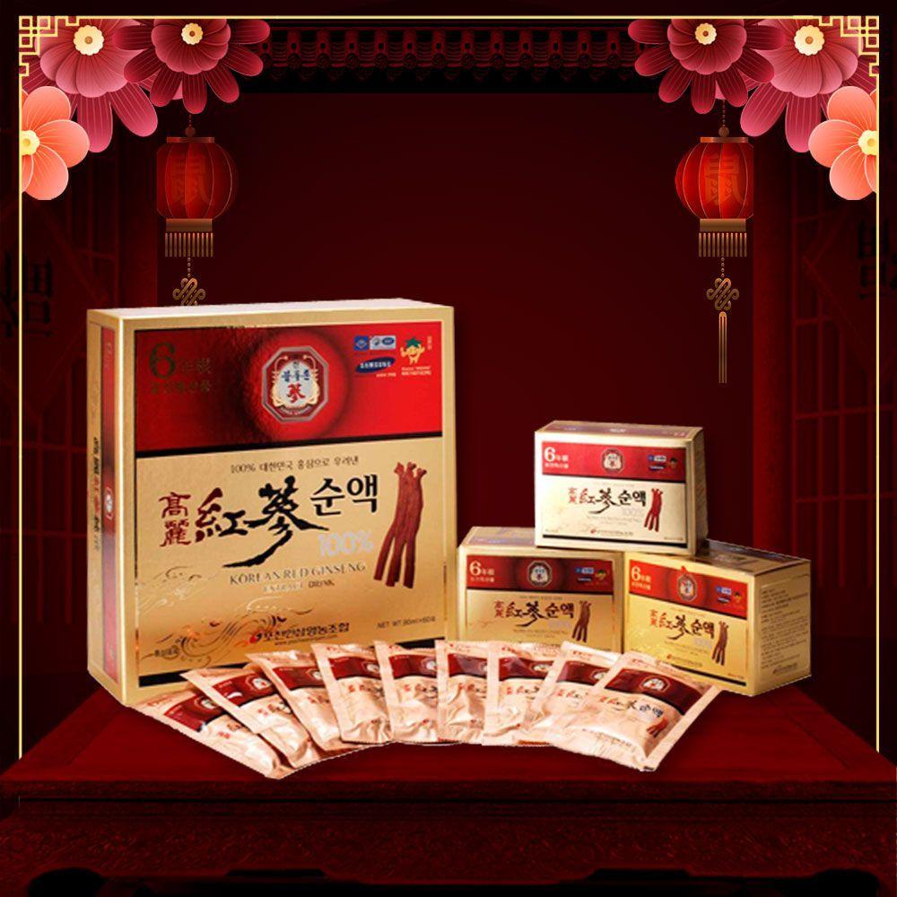Hộp quà biếu nước hồng sâm Cao Ly POCHEON nguyên chất NS223